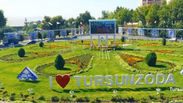 Преображения города Турсунзаде -Таджикистан - Sputnik Таджикистан