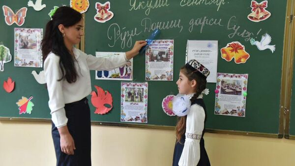 1 сентября, день знаний в Душанбе - Sputnik Тоҷикистон