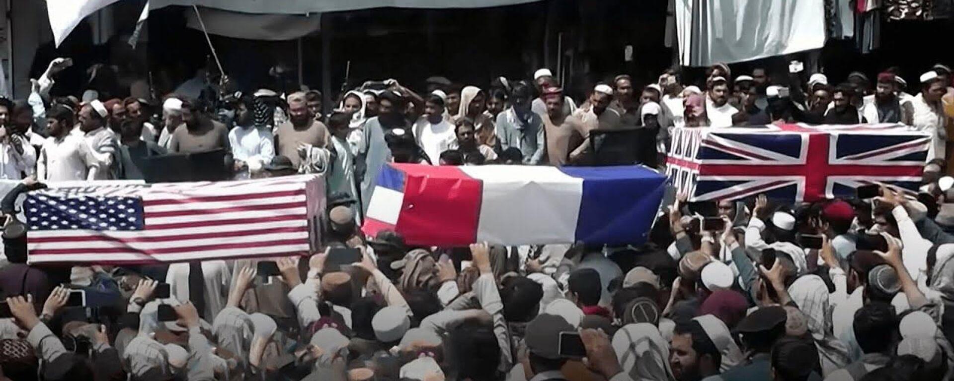 Имитация похорон Великобритании, НАТО и США в Афганистане - Sputnik Таджикистан, 1920, 01.09.2021