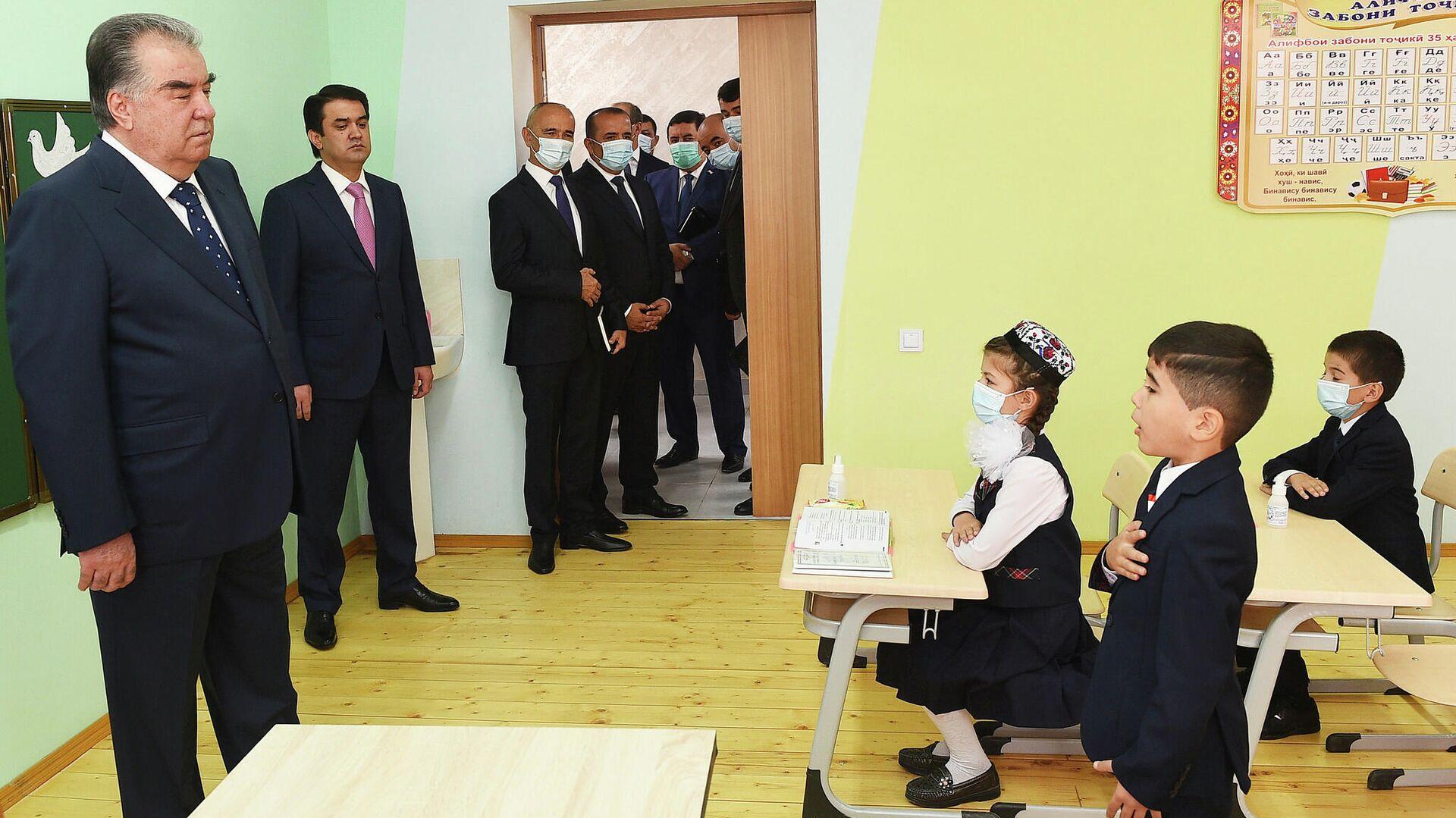 Эмомали Рахмон посетил учеников новой школы в Душанбе - Sputnik Таджикистан, 1920, 01.09.2021
