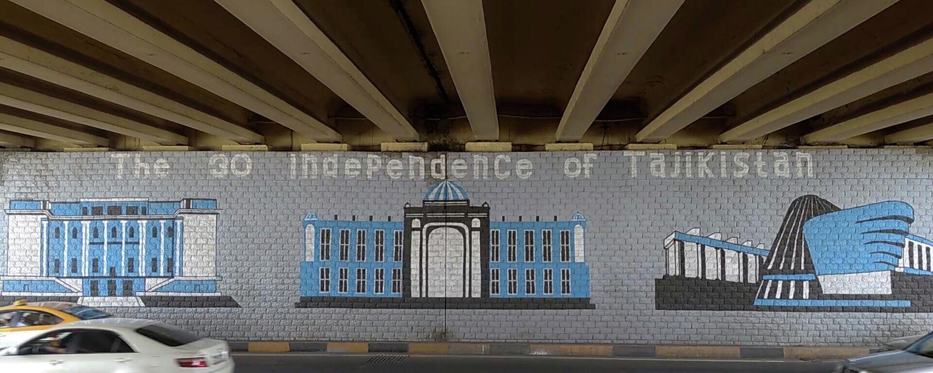 Душанбе ждет Дня независимости - Sputnik Тоҷикистон, 1920, 03.09.2021