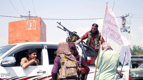 Мехтарлам под контролем запрещенной в РФ организации Талибан - Sputnik Таджикистан