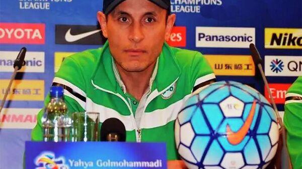 Тренер иранского Персеполиса Яхё Гулмухаммади - Sputnik Таджикистан