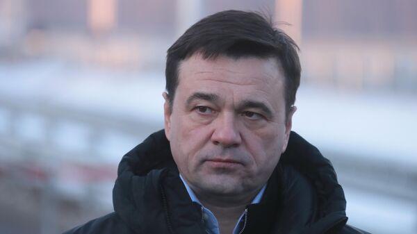 Губернатор Московской области Андрей Воробьев - Sputnik Тоҷикистон