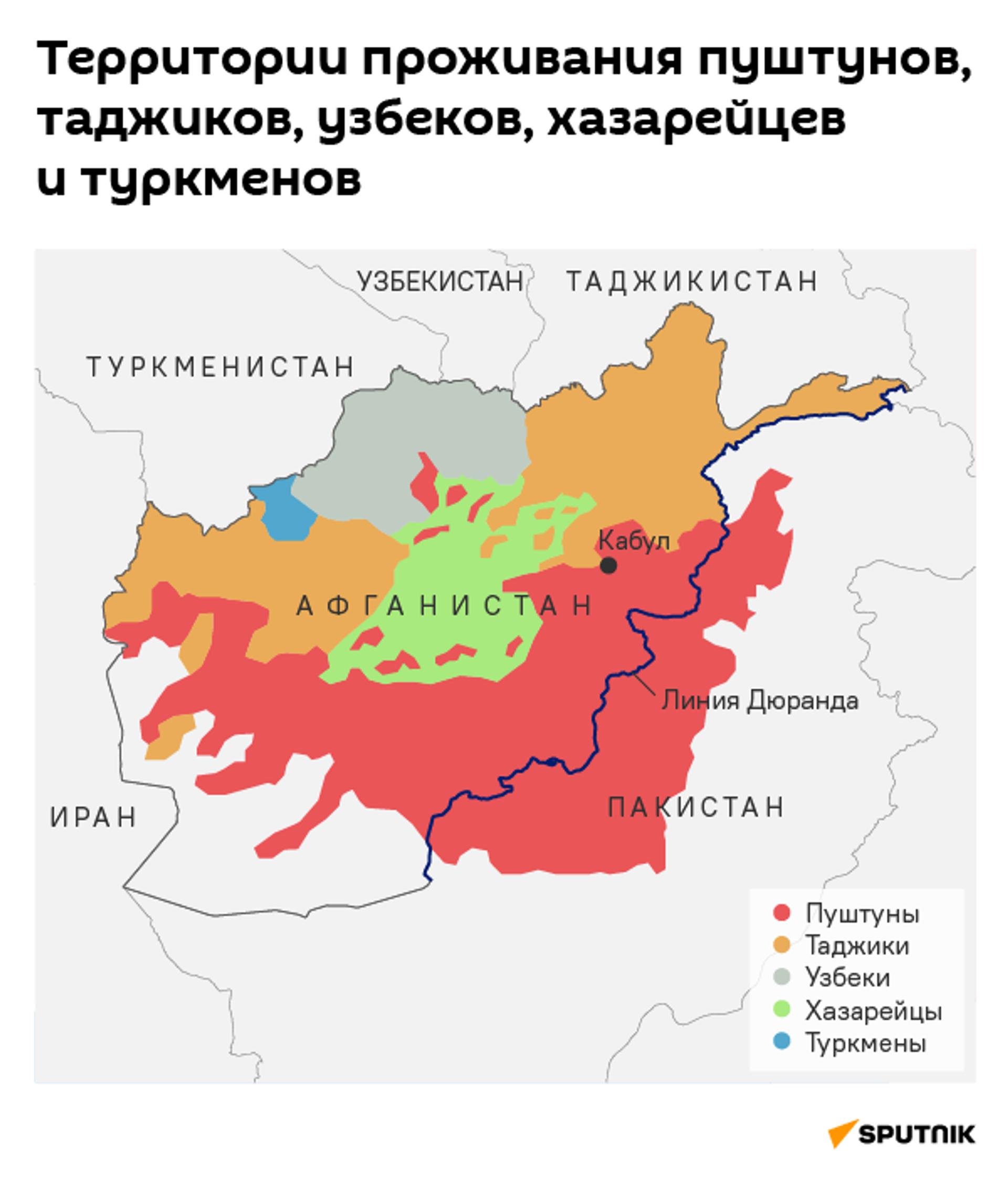 Этническая карта Афганистана - Sputnik Таджикистан, 1920, 14.09.2021