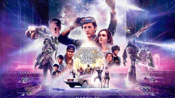 Постер фильма Первому игроку приготовиться - Sputnik Таджикистан
