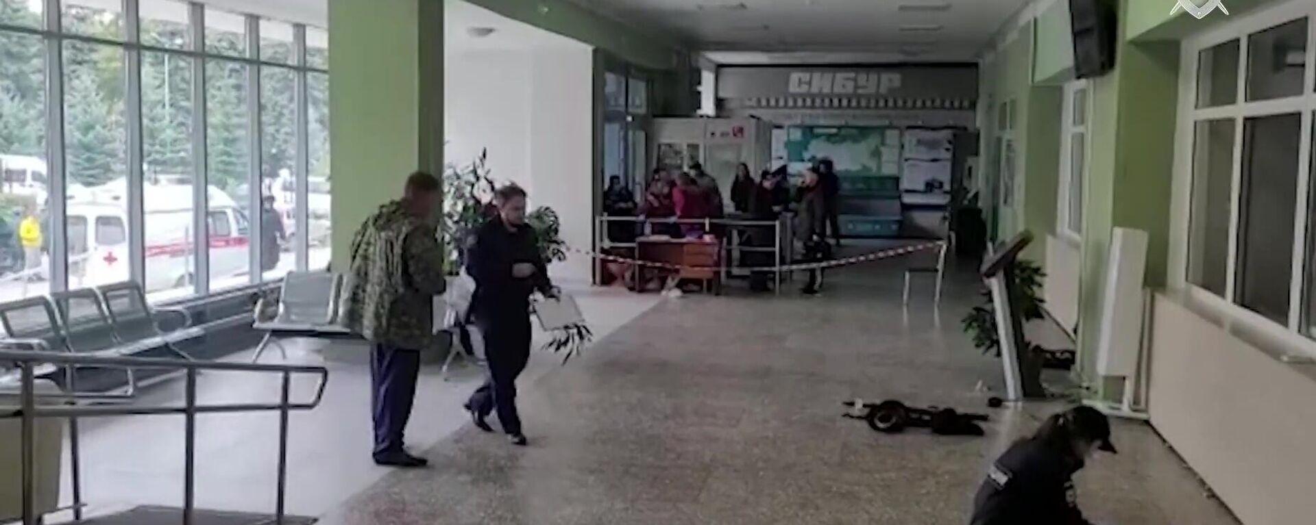 Стрельба в университете в Перми - Sputnik Таджикистан, 1920, 20.09.2021