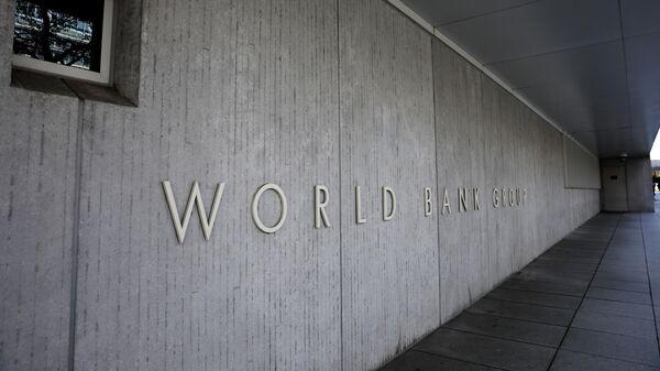 Всемирный банк - Sputnik Тоҷикистон