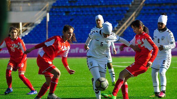 Женская сборная  Таджикистан  и Афганистан - Sputnik Тоҷикистон