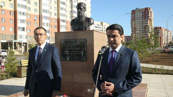 Открытие бюста и улицы Рудаки в Нур-Султан - Sputnik Таджикистан