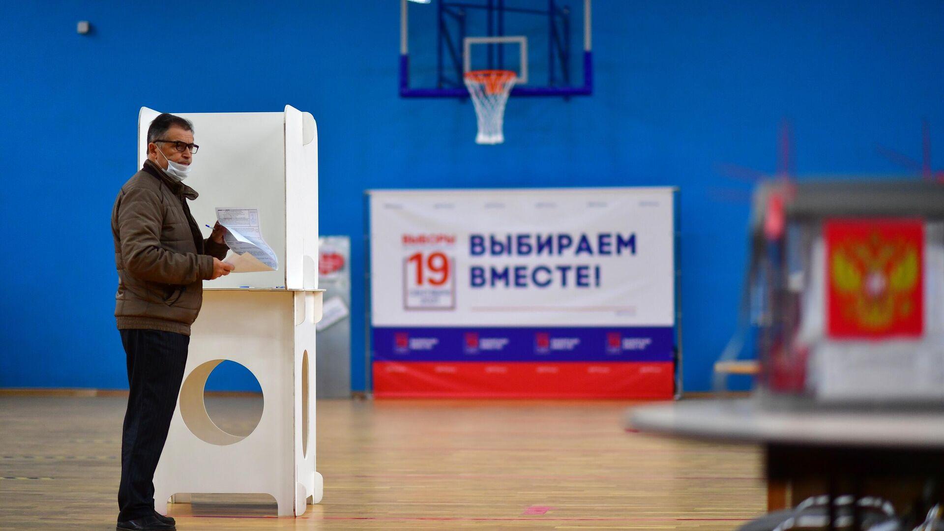 Единый день голосования в  России - Sputnik Таджикистан, 1920, 26.09.2021
