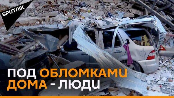 Страшные кадры из Батуми - новое видео с места ЧП - Sputnik Таджикистан
