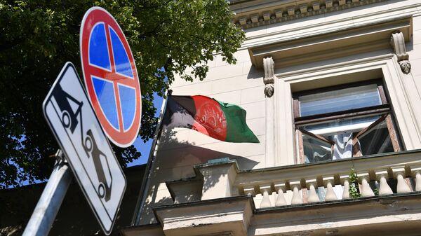 Посольство Афганистана в Москве - Sputnik Таджикистан