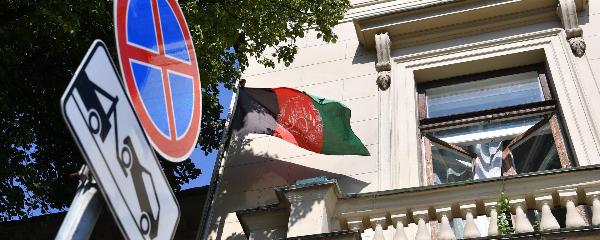 Посольство Афганистана в Москве - Sputnik Тоҷикистон, 1920, 11.10.2021