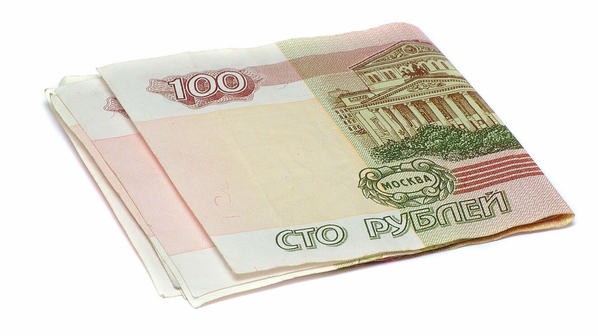 Купюры номиналом сто рублей - Sputnik Таджикистан, 1920, 11.10.2021