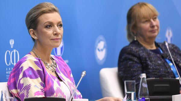 Третий Евразийский женский форум - Sputnik Таджикистан