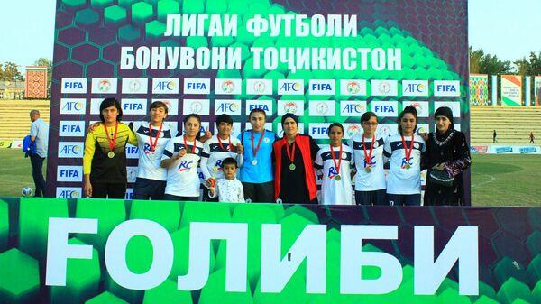 Команда Хатлон стала победителем Чемпионата Таджикистана среди женских команд - Sputnik Тоҷикистон