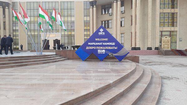 в Худжанде стартовал Международный торговый форум Сугд-2021 - Sputnik Таджикистан