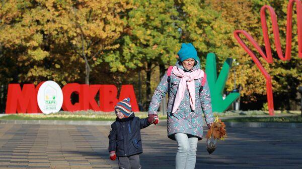 Женщина с ребенком в парке - Sputnik Таджикистан