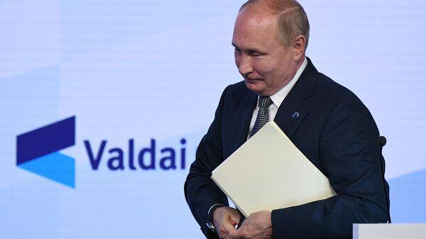 Президент РФ В. Путин принял участие в заседании клуба Валдай - Sputnik Таджикистан