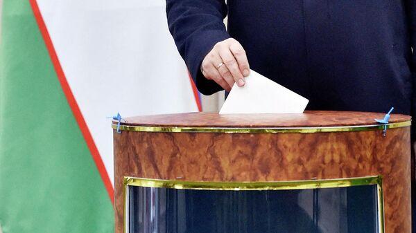 Выборы в Узбекистане - Sputnik Таджикистан