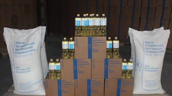 Посольство России и Всемирная продовольственная программа (ВПП ООН) провели церемонию передачи Правительству Таджикистана 1485 тонн обогащенной пшеничной муки и 61 тонны растительного масла - Sputnik Тоҷикистон