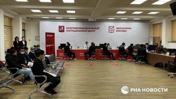 Российский миграционный центр в Ташкенте - Sputnik Таджикистан