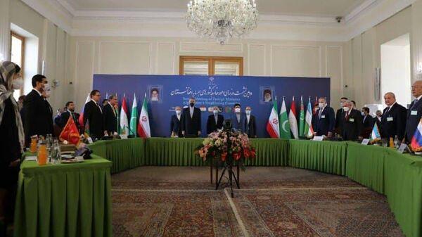 В Иране открылась министерская встреча соседних с Афганистаном стран - Sputnik Таджикистан