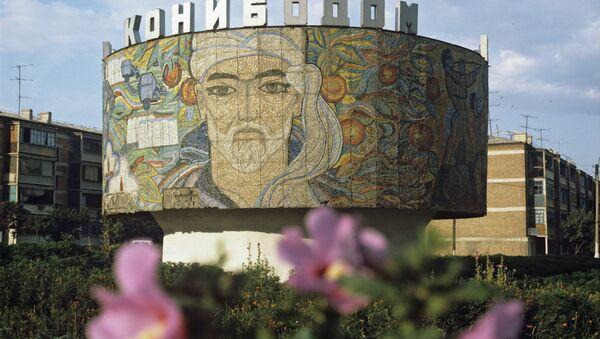 Въезд в таджикский город Канибадам - Sputnik Тоҷикистон