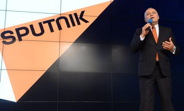 Презентация крупнейшего международного информационного бренда Спутник - Sputnik Таджикистан