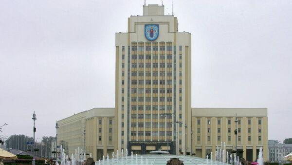 Намои Минск. Акс аз бойгонӣ - Sputnik Тоҷикистон