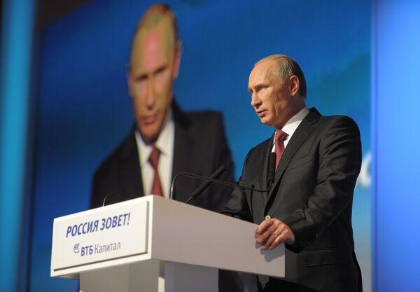 В.Путин принял на инвестиционном форуме ВТБ Капитал Россия зовет!. Архивное фото - Sputnik Таджикистан