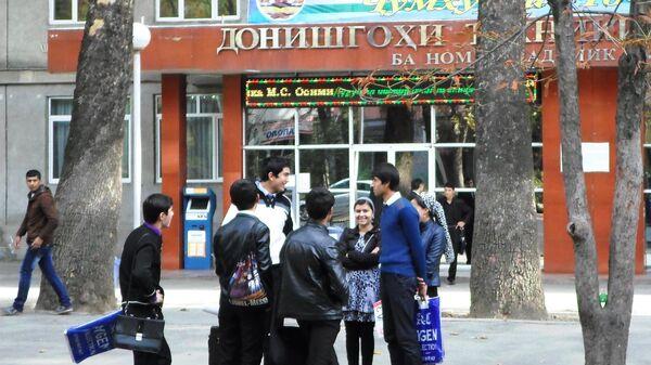 Таджикские студенты. Архивное фото - Sputnik Таджикистан