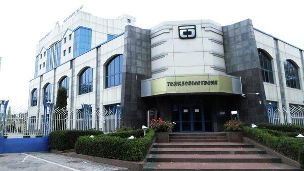 Тоджиксодиротбанк. Архивное фото - Sputnik Таджикистан