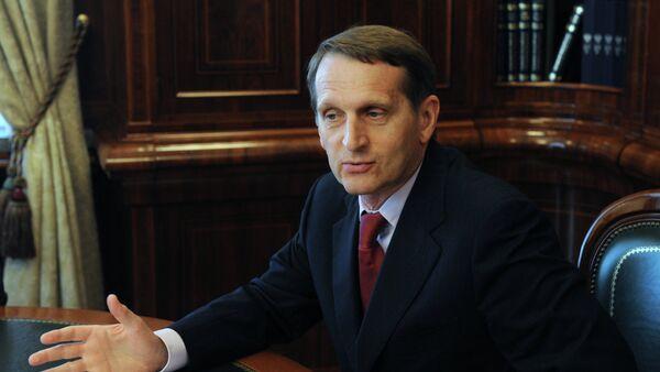 Председатель Государственной Думы РФ Сергей Нарышкин. Архивное фото - Sputnik Таджикистан