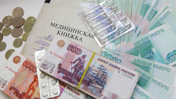 Медицинская книжка, архивное фото - Sputnik Таджикистан