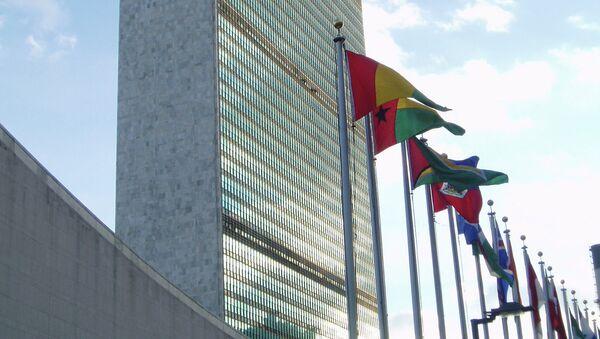 Здание ООН. Архивное фото - Sputnik Таджикистан