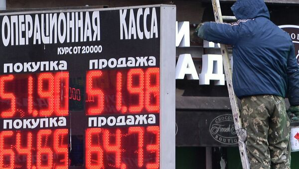 Доллар превысил 52 рубля, евро поднялся выше 64 рублей. Архивное фото - Sputnik Тоҷикистон