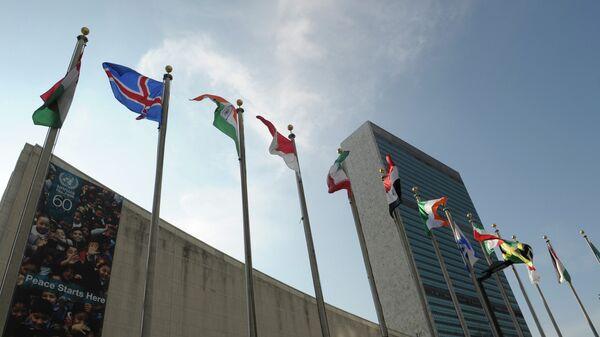 Здание ООН в Нью-Йорке, архивное фото - Sputnik Тоҷикистон