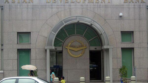Азиатский банк развития. Архивное фото - Sputnik Таджикистан