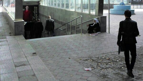 Бедность в Таджикистане - Sputnik Таджикистан
