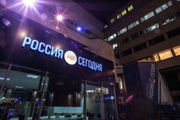 Вывеска МИА Россия сегодня. Архивное фото - Sputnik Таджикистан
