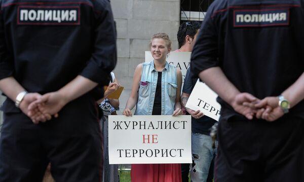 Акции в поддержку журналистов. Архивное фото - Sputnik Таджикистан