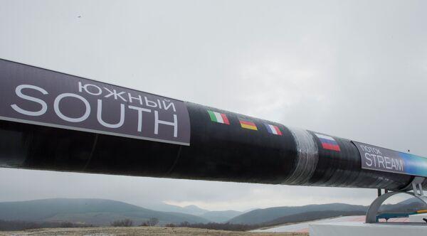 Начало строительства газопровода Южный поток. Архивное фото - Sputnik Таджикистан