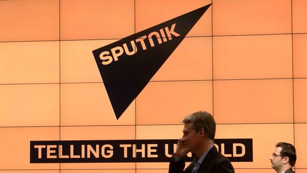 Логотип международного информационного агентства Sputnik, архивное фото - Sputnik Таджикистан