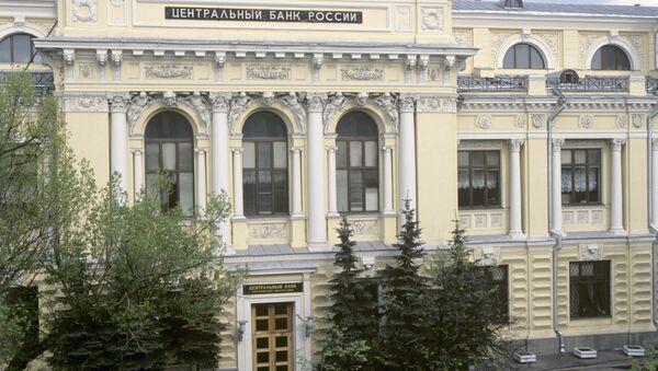 Здание Центрального банка России. Архивное фото - Sputnik Таджикистан
