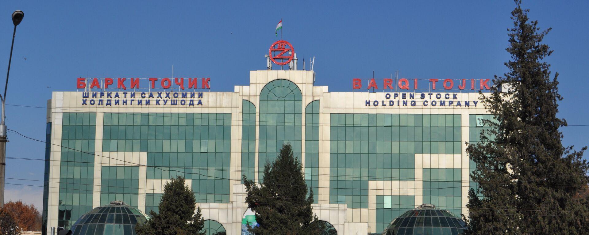 Здание Барки Точик. Архивное фото - Sputnik Таджикистан, 1920, 29.07.2021