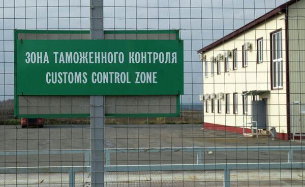 Таможенный пункт. Архивное фото - Sputnik Таджикистан