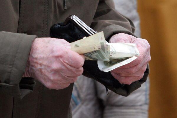 Деньги. Архивное фото - Sputnik Таджикистан