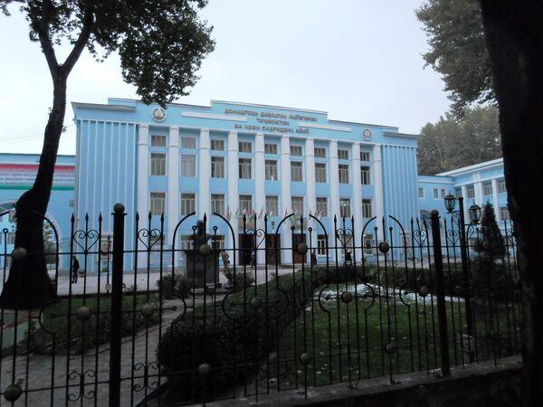 Педагогический университет Таджикистана. Архивное фото - Sputnik Тоҷикистон